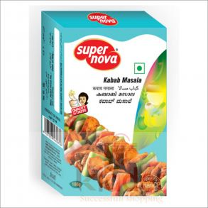kabab masala powder 100 gm