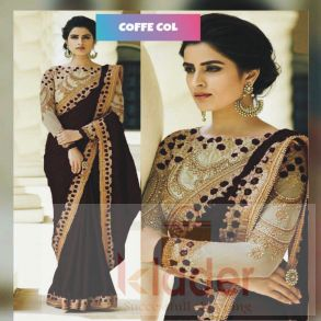 rangoli designer saree design coffee