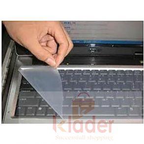 Laptop Key Guard 15 6 18