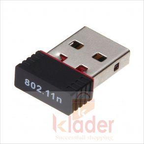 Usb Dongle Wifi Adapter