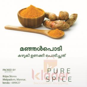 Turmeric Powder 250G