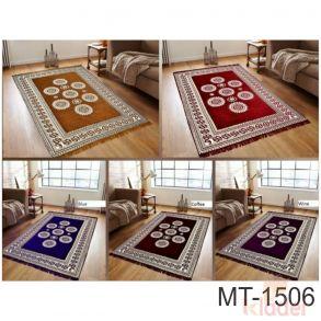 Velvet Floor Mat