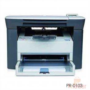 HP M1005 Last Printer