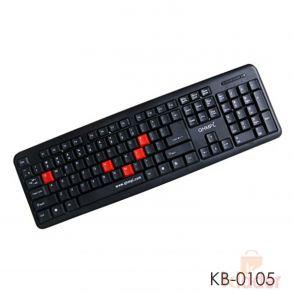 Quantrum Wired USB Keyboard QHMPL7403