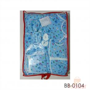 New Born Baby Bed Set Gift Set