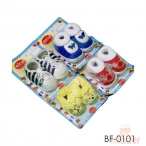 Baby botties size baby soft