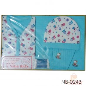 New Born Baby Gift Set Infant Wear