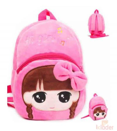 Frantic Soft Toy Plush Bag Dark Pink HI Girl
