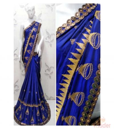Embroidered Saree With Blouse 6Piece set
