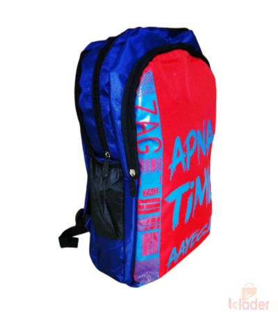 School and College Bag 25 Ltr Red abd Blue 4 Piece